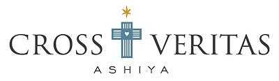 クロスベリタス 芦屋│十字架(クロス)アクセサリーとロザリオと不思議のメダイや聖品のお店